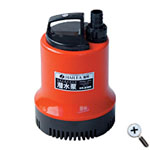 Hailea HX-8500 Vertical Submersible Water Pump