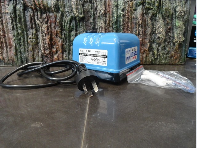 Hailea V20 Aquarium Air Pump