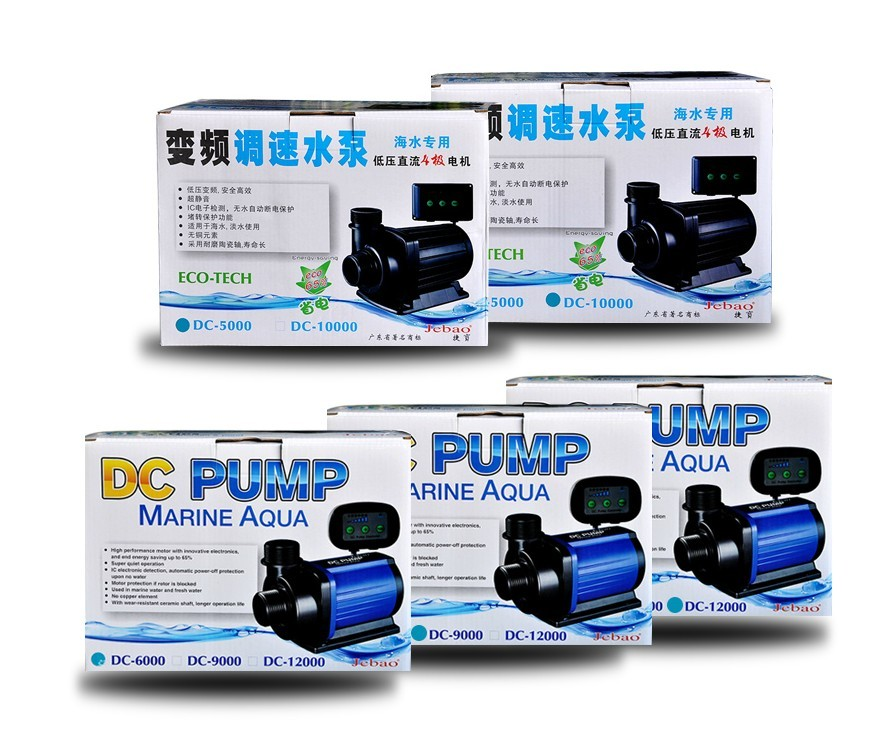 Jebao Low Voltage 24V DC Water Pump