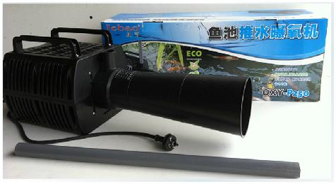 Jebao Fish Pond OXYGEN PUMP OXY-P250