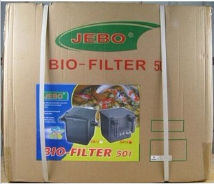 JEBO Pond Filter+UV Sterilizer+Pump 50IB