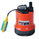 Hailea Submersible Pond Pump 4500LPH+Float switch